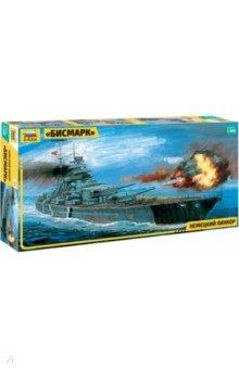 Купить Германский линкор Бисмарк (9015), Звезда, Пластиковые модели: Морфлот