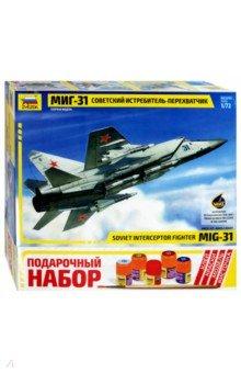 Советский истребитель-перехватчик МиГ-31 (7229П)