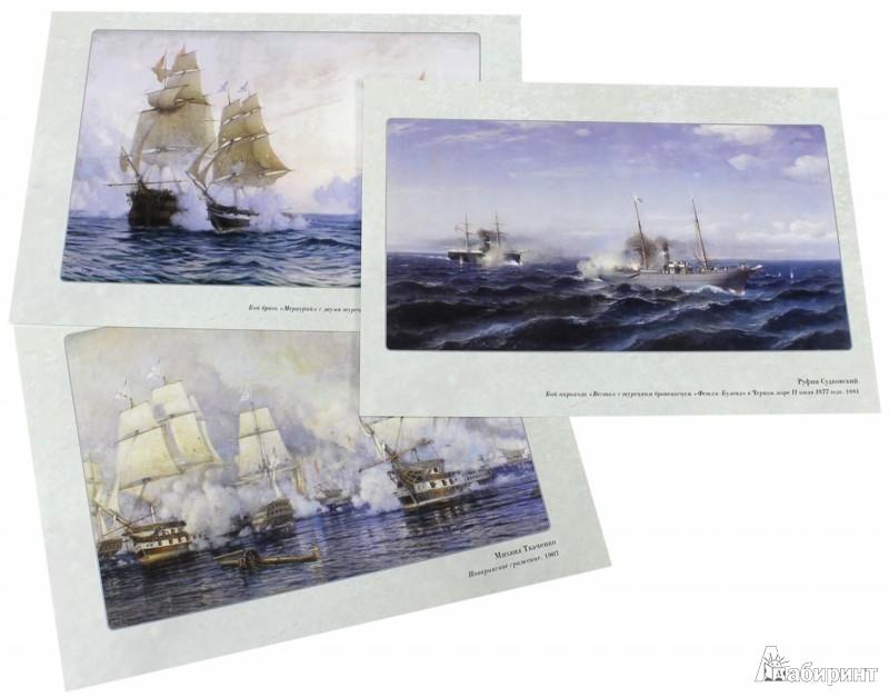 Иллюстрация 1 из 10 для Великие мастера. Морская баталия | Лабиринт - книги. Источник: Лабиринт