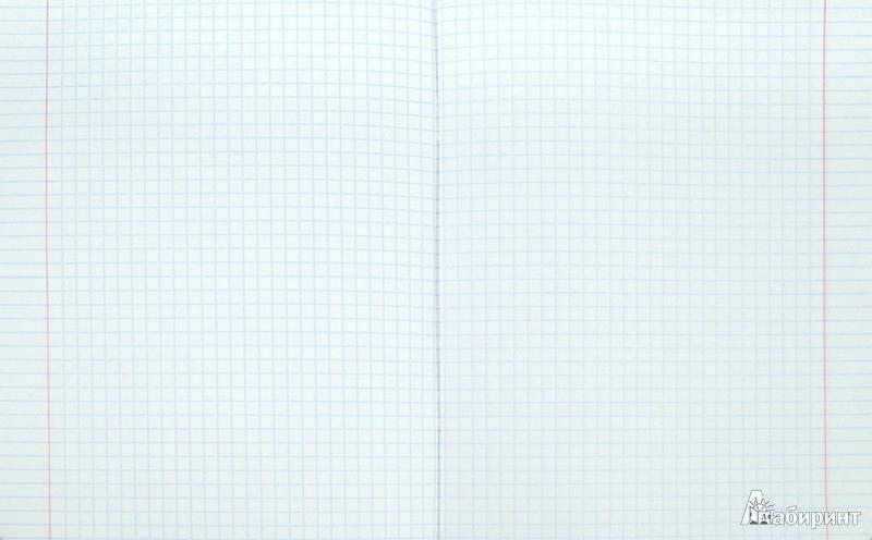 """Иллюстрация 1 из 14 для Тетрадь А5 """"Me To You. Сердце"""" (48 листов) (36425-MY/HS)   Лабиринт - канцтовы. Источник: Лабиринт"""