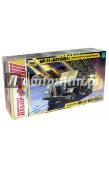 Купить Сборная модель Гвардейский реактивный миномет БМ-13 Катюша (3521П), Звезда, Бронетехника и военные автомобили (1:35)