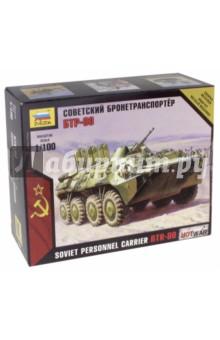 Советский бронетранспортёр БТР-80 (7401)