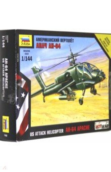 "Американский вертолёт ""Апач"" (7408)"