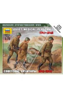 Советские санитары 1941-1942 гг. (6152)