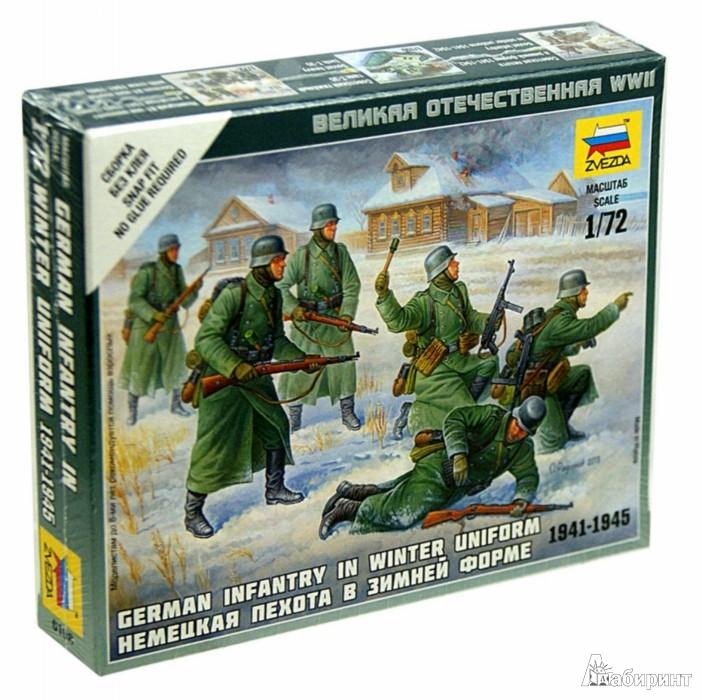 Иллюстрация 1 из 17 для Немецкая пехота в зимней форме 1941-1945 гг. (6198) | Лабиринт - игрушки. Источник: Лабиринт