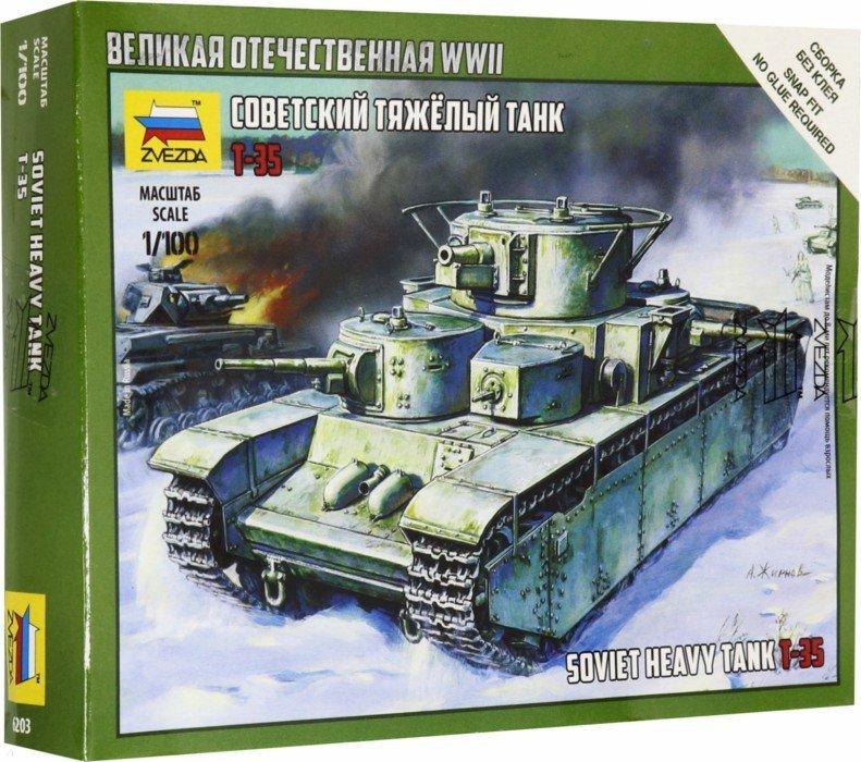 Иллюстрация 1 из 10 для Советский тяжелый танк Т-35 (6203) | Лабиринт - игрушки. Источник: Лабиринт