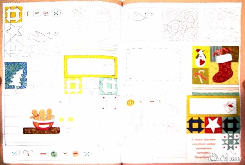 Иллюстрация 1 из 24 для Фея ярких красок | Лабиринт - книги. Источник: Лабиринт