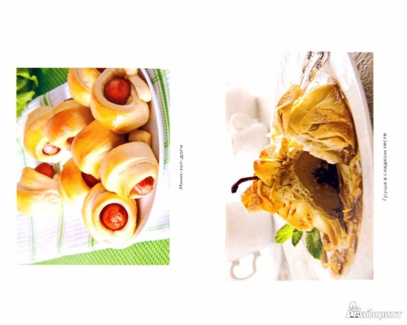 Иллюстрация 1 из 5 для Необычные блюда из теста | Лабиринт - книги. Источник: Лабиринт