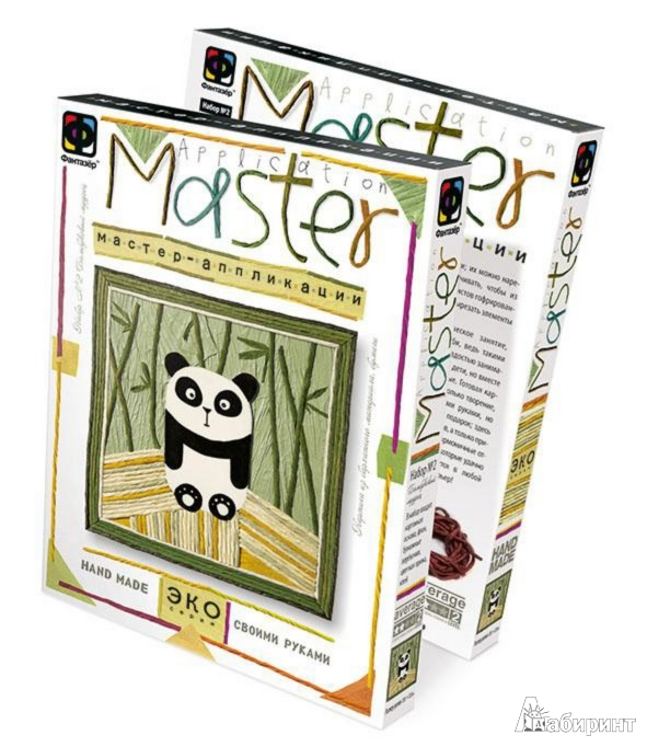 Иллюстрация 1 из 7 для Мастер аппликация Набор №2 Панда (257072) | Лабиринт - игрушки. Источник: Лабиринт