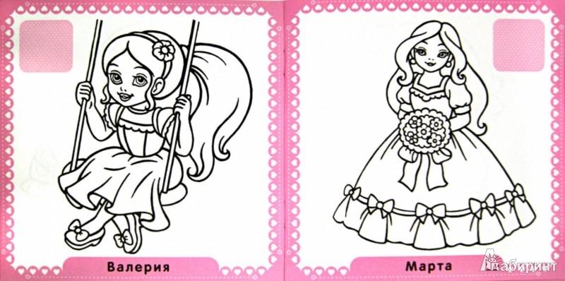 Иллюстрация 1 из 8 для Маленькая принцесса. Забавный котенок | Лабиринт - книги. Источник: Лабиринт