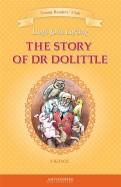 История доктора Дулиттла. Книга для чтения на английском языке в 5 классе
