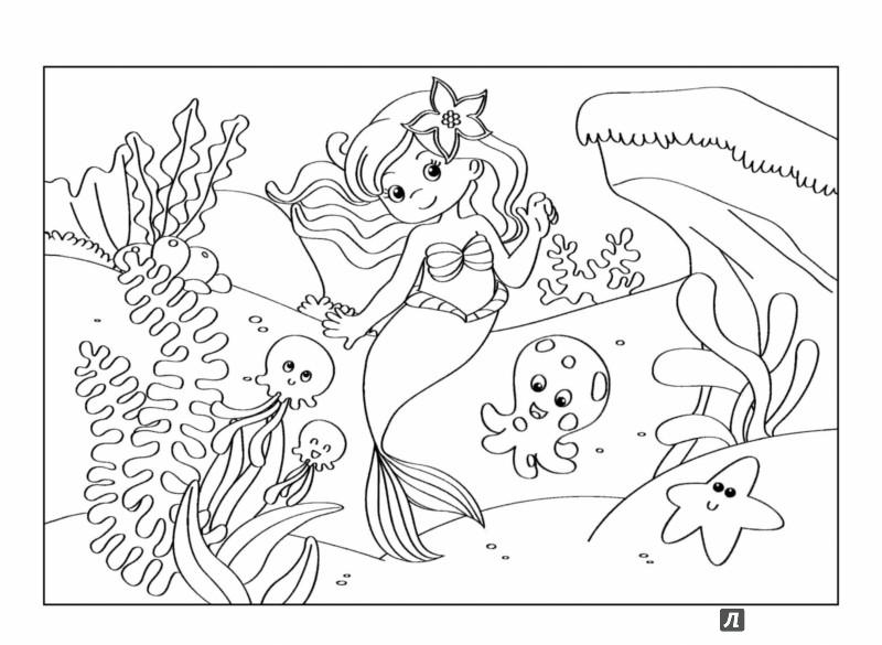Иллюстрация 1 из 2 для Сказочные приключения (подарочное оформление) | Лабиринт - книги. Источник: Лабиринт