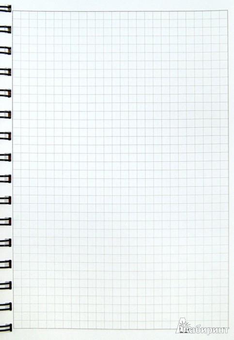 Иллюстрация 1 из 2 для Тетрадь с разделителями А5 (120 листов, синяя (2) (ТПР512011) | Лабиринт - канцтовы. Источник: Лабиринт