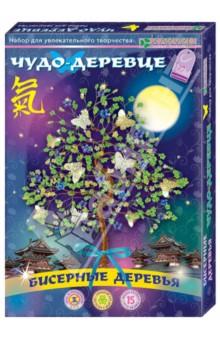 """Набор для изготовления бисерного дерева """"Чудо-деревце"""" (АА 46-106)"""