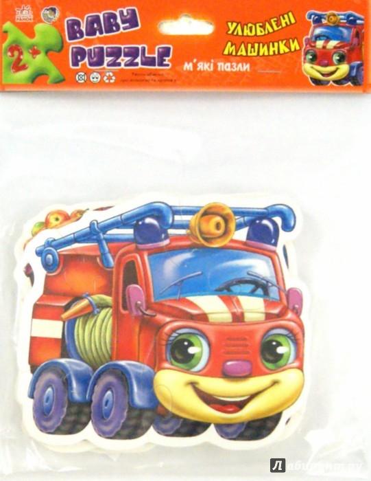 Иллюстрация 1 из 3 для Любимые машинки | Лабиринт - игрушки. Источник: Лабиринт