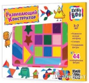 Иллюстрация 1 из 2 для Развивающий конструктор (44 детали) (47075) | Лабиринт - игрушки. Источник: Лабиринт