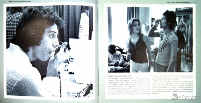 Иллюстрация 1 из 37 для Queen. Иллюстрированная биография - Тим Хилл   Лабиринт - книги. Источник: Лабиринт