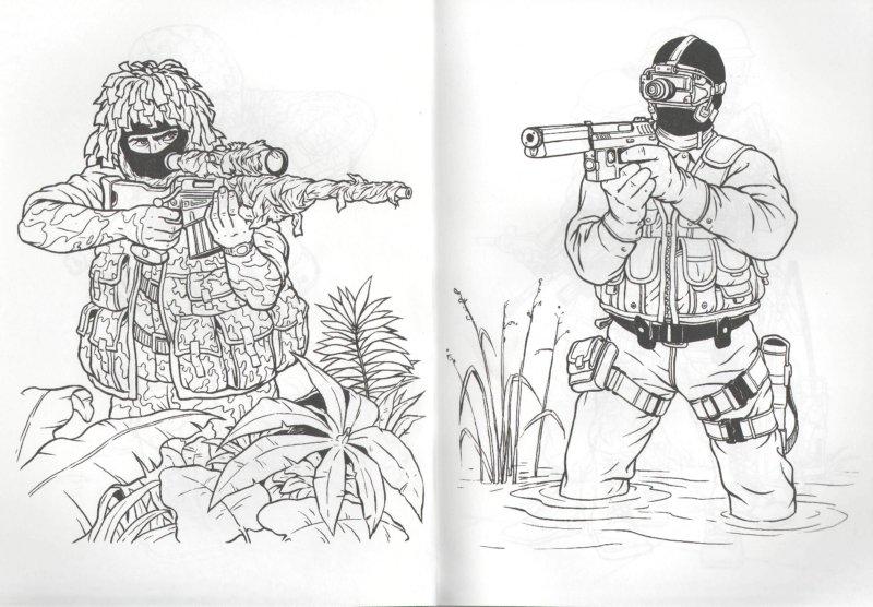Иллюстрация 1 из 12 для Супер Раскраска для мальчиков   Лабиринт - книги. Источник: Лабиринт