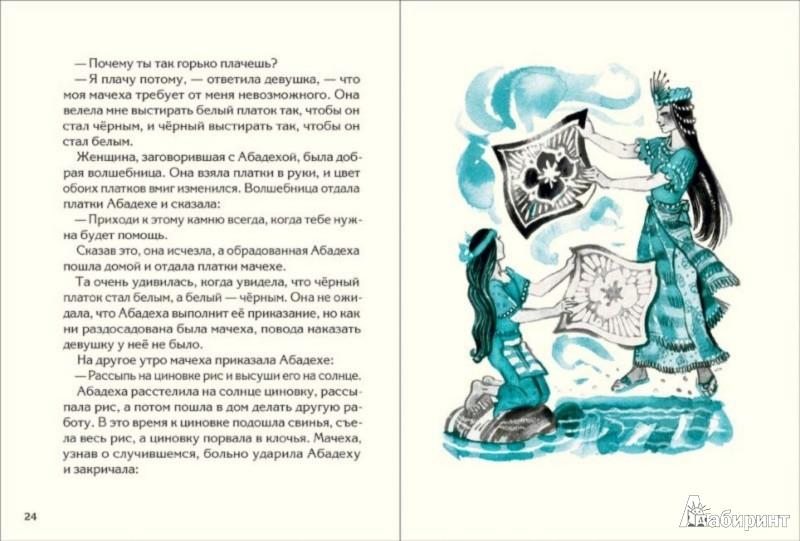 Иллюстрация 1 из 80 для Умная Марсела | Лабиринт - книги. Источник: Лабиринт
