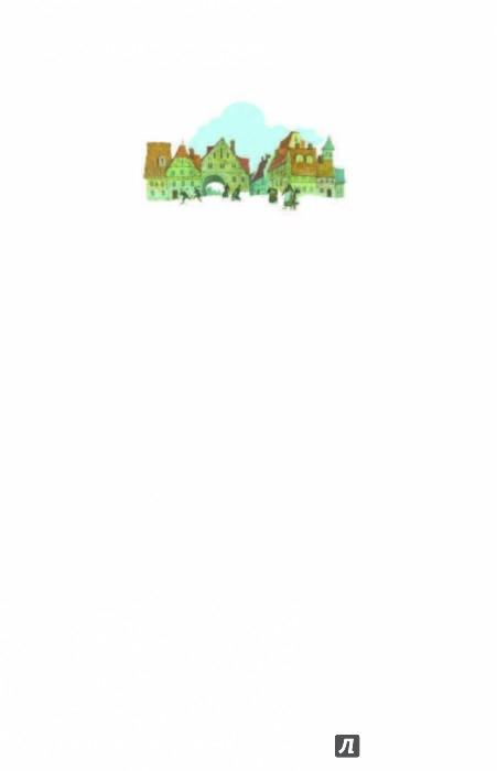 Иллюстрация 1 из 41 для Золотой гусь. Сказки - Гримм Якоб и Вильгельм | Лабиринт - книги. Источник: Лабиринт