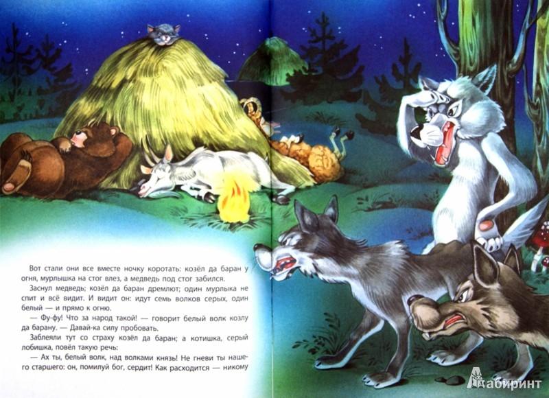 Писатель сказки кот