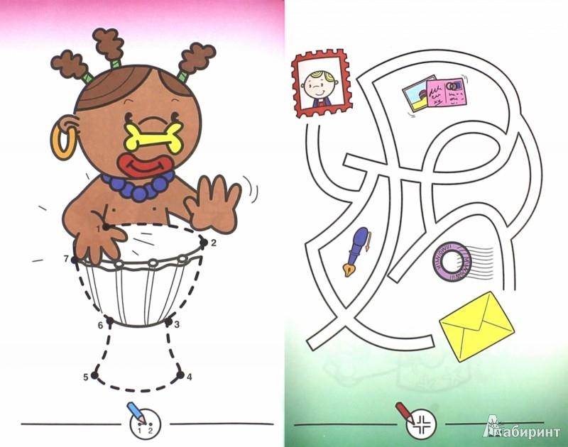 Иллюстрация 1 из 40 для Книжки для шалунишки. Игры и задания/голубая   Лабиринт - книги. Источник: Лабиринт