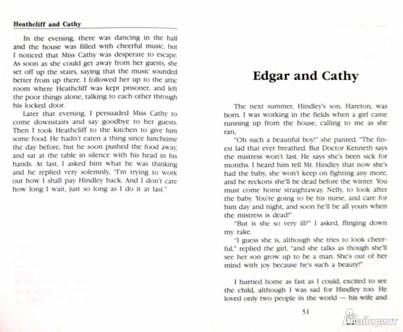 Иллюстрация 1 из 13 для Грозовой перевал - Эмили Бронте | Лабиринт - книги. Источник: Лабиринт