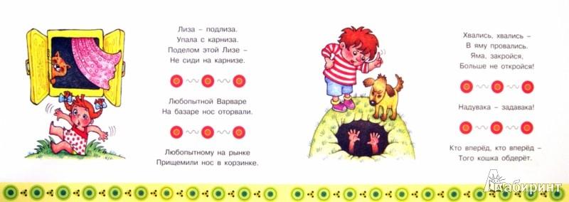 намокает, детские обзывалки на имя коля definitely come with