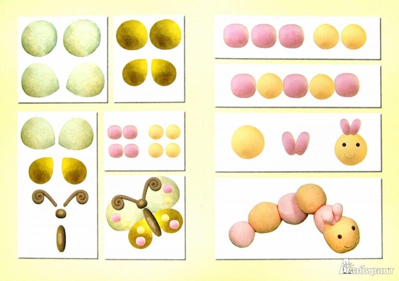 Иллюстрация 1 из 7 для Сладкие фигурки. Лепка на кухне - О. Московка   Лабиринт - книги. Источник: Лабиринт