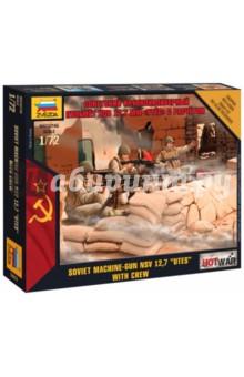"""Советский крупнокалиберный пулемёт """"Утёс"""" с расчетом (7411)"""