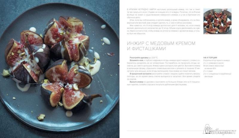 Иллюстрация 1 из 24 для Nigellissima. Наслаждение по-итальянски - Найджела Лоусон | Лабиринт - книги. Источник: Лабиринт