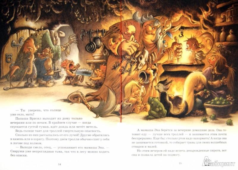 Иллюстрация 1 из 32 для Волшебный корень - Сиссель Бёэ   Лабиринт - книги. Источник: Лабиринт