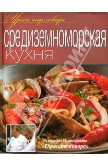 Блюдо из лаваша в духовке фото