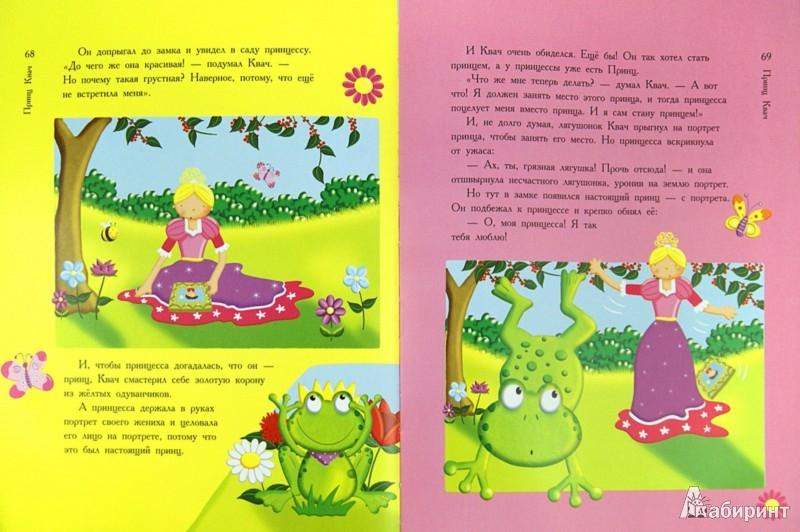 Иллюстрация 1 из 28 для Любимые сказки на ночь - Никола Бакстер | Лабиринт - книги. Источник: Лабиринт