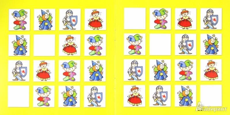 Иллюстрация 1 из 13 для Человечки. Для детей от 4-х лет - Соловьева, Савушкин | Лабиринт - книги. Источник: Лабиринт