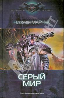Серый мир гладкоствольные карабины на базе автомата калашникова в украине цена