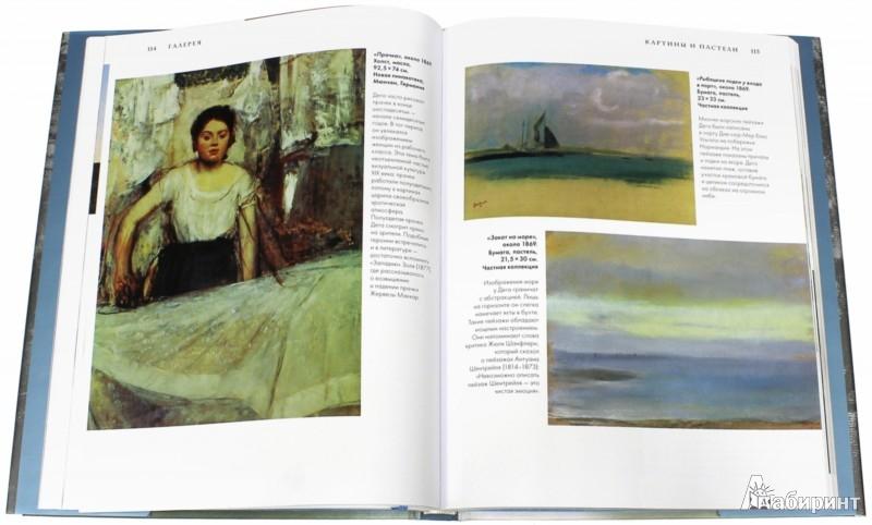 Иллюстрация 1 из 23 для Дега. Жизнь и творчество в 500 картинах - Джон Кир | Лабиринт - книги. Источник: Лабиринт