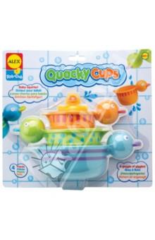 Набор для ванны Чашки-уточки (833Q) alex игрушки для ванны 3 цветные лодочки