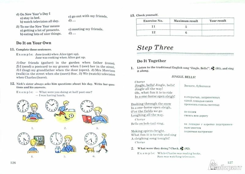 Иллюстрация 1 из 10 для Английский язык. 7 класс. 3-й год обучения. Учебник. Вертикаль. ФГОС (+CD) - Афанасьева, Михеева   Лабиринт - книги. Источник: Лабиринт