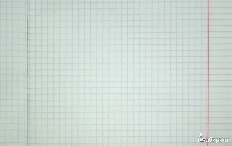 """Иллюстрация 1 из 11 для Тетрадь предметная """"Физика"""" (48 листов, клетка) (36468-UB/ST)   Лабиринт - канцтовы. Источник: Лабиринт"""