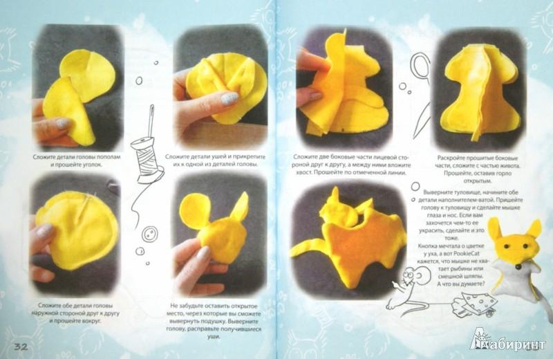Иллюстрация 1 из 29 для Шьем с PookieСat. Подушки для настроения - Брюгген Ван   Лабиринт - книги. Источник: Лабиринт