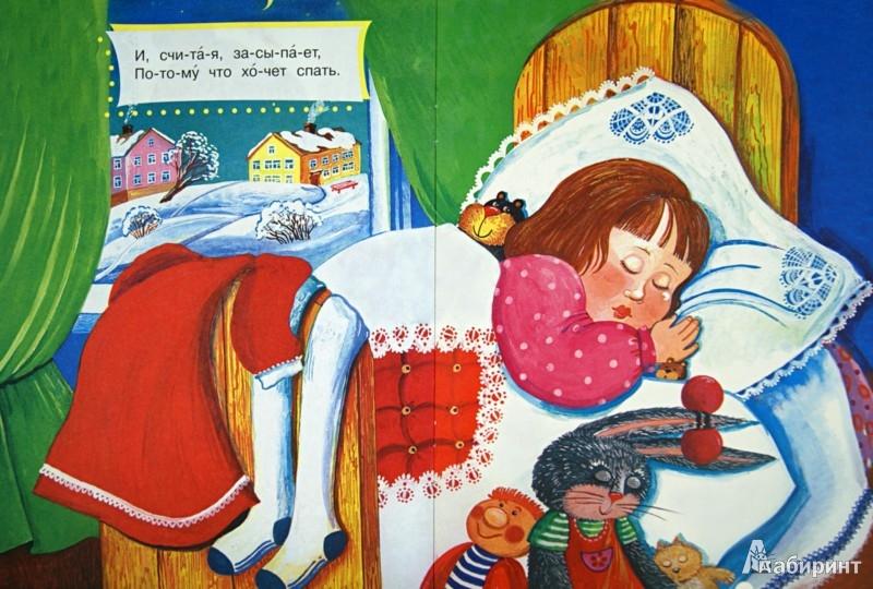 Иллюстрация 1 из 18 для Пальчики (Считалочка) - Сергей Михалков   Лабиринт - книги. Источник: Лабиринт
