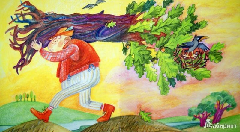 Иллюстрация 1 из 28 для Честное великанское - Николай Боровков | Лабиринт - книги. Источник: Лабиринт