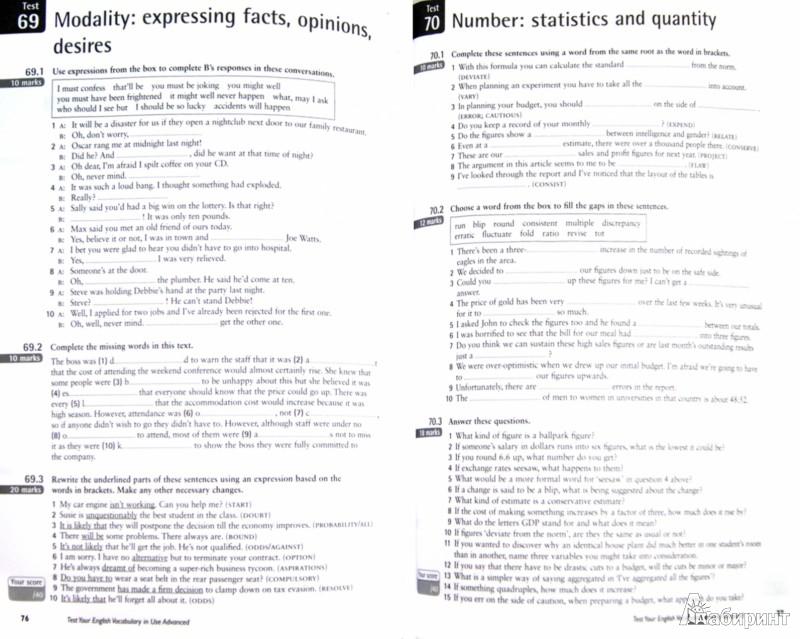 Иллюстрация 1 из 11 для Test Your English Vocabulary in Use. Advanced. With Answers - McCarthy, O`Dell | Лабиринт - книги. Источник: Лабиринт
