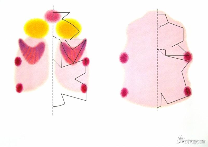 Иллюстрация 1 из 5 для Домашний зоопарк. Звери на столе | Лабиринт - книги. Источник: Лабиринт