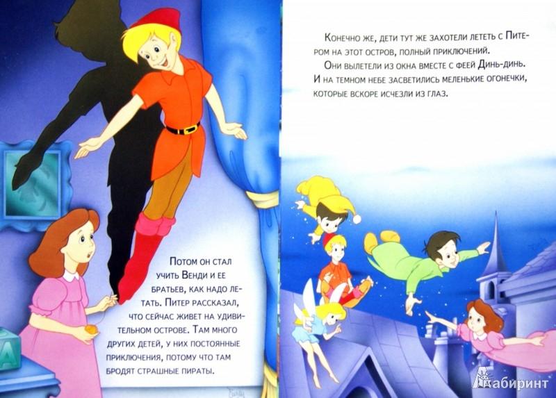 Иллюстрация 1 из 16 для Питер Пэн   Лабиринт - книги. Источник: Лабиринт