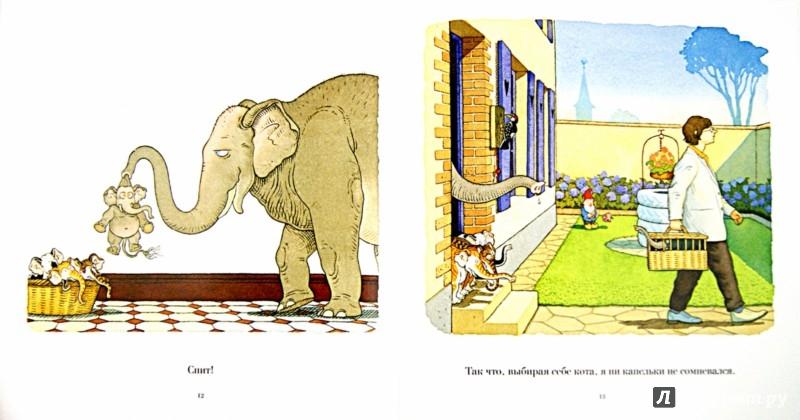 Иллюстрация 1 из 35 для Когда мой кот был маленький - Жиль Башле | Лабиринт - книги. Источник: Лабиринт