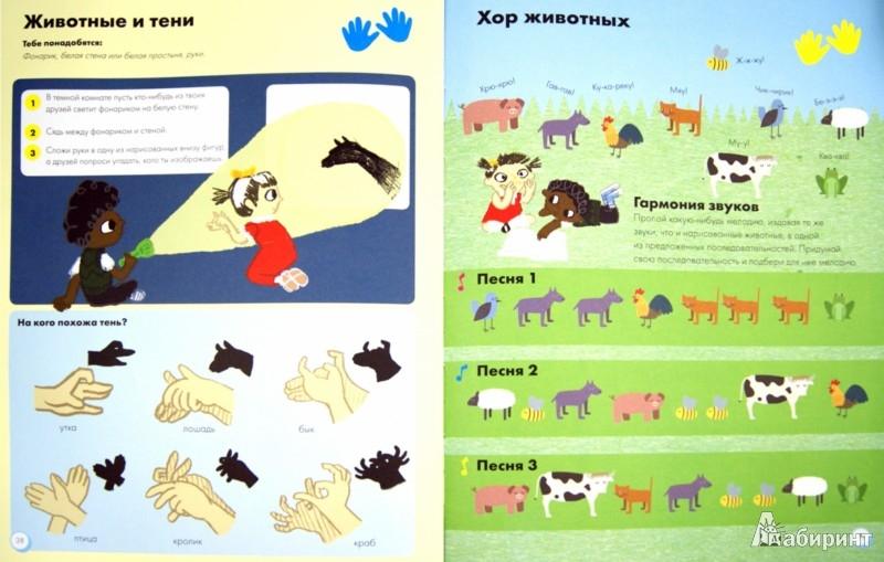 Иллюстрация 1 из 23 для Моя книга о животных - Софи Довуа | Лабиринт - книги. Источник: Лабиринт