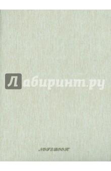 Ежедневник недатированный (160 листов, серый), А5- (761106)