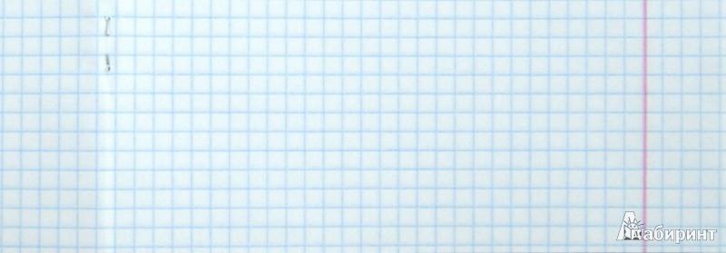 """Иллюстрация 1 из 4 для Тетрадь общая """"Аппликации"""" (48 листов, клетка, в ассортименте) (29558)   Лабиринт - канцтовы. Источник: Лабиринт"""